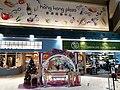 HK SYP 西營盤 Sai Ying Pun 德輔道西 Des Voeux Road West 香港商業中心 Hong Kong Plaza December 2020 SS2 03.jpg