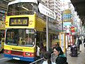 HK Sai Ying Pun Des Voeux Road W n Bus Stop.JPG