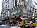 HK Sheung Wan 267-277 Queen's Road Central 大唐金融 Grand Finance Group 禧利大廈 Hillier Building April-2012.JPG