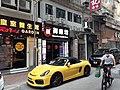 HK Sheung Wan Cleverly Street November 2020 SS2 06.jpg