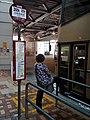 HK TSW 天水圍 Tin Shui Wai 天水圍市中心公共運輸交匯處 Town Centre PTI 269C 269S stop signs n visitor Dec 2016 Lnv2.jpg