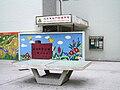 HK TuenMunCorp SalvationArmy.JPG