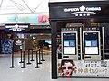HK Tuen Mun 新都商場 New Town Commercial Arcade Waldorf Avenue shop Emperor Cinemas Sept 2018 SSG 07.jpg