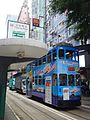 HK Wan Chai 莊士敦道 Johnston Road evening June 2016 tram 125 stop Fleming Road.jpg