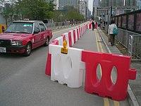 HK West Kln Austin Road West Sidewalk n Traffic Control 1.JPG