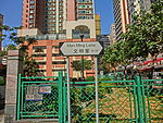 HK Yau Ma Tei 文明里 Man Ming Lane name sign view public park Jan-2014.JPG