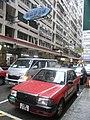 HK Yau Ma Tei 文華新邨 Man Wah Sun Chuen rainy June-2011 m.jpg