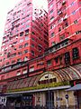 HK Yau Ma Tei Temple Street 平安大廈 Alhambra Building facade Dec-2013 Victory Mahjong School sign.JPG