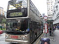 HK Yaumatei Nathan Road KMBus 268B Kln Central Post Office.jpg