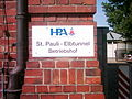HPA Betriebshof St. Pauli Elbtunnel 04.jpg