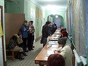lokal wyborczy w okręgu dniepropietrowskim, 26 grudnia