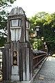 Hachimancho Shimadani, Gujo, Gifu Prefecture 501-4222, Japan - panoramio - 米田賢一 (1).jpg