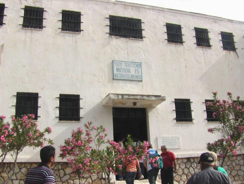 Haidari concentration camp block 15 in 2009