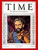Haile Selassie Time omslag 1936.jpg