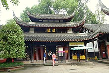 Hall - Wenshu Monastery - Chengdu, China - DSC05213.jpg