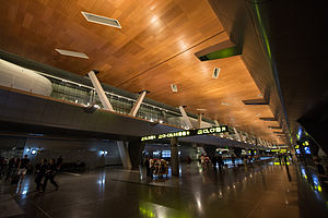 Hamad International Airport - Interior of Concourse C