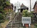 Hamajizoson (Takahama).jpg