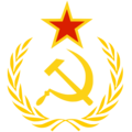 Hammer Sickle Star Wreath.png