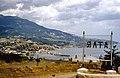 Hammond Slides Yalta Sign.jpg