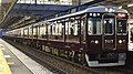 Hankyu Railway 7000 series 7017F 20200905.jpg
