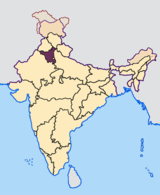 Haryana in India.png
