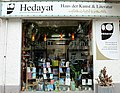 Hedayat - Persian bookstore in Berlin 2019.jpg