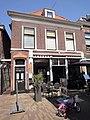 Herenstraat 153, Voorburg.JPG