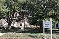 Hickman Hall (3298731576).jpg