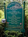 Highdown Gardens entrance sign, Worthing, West Sussex, England.jpg