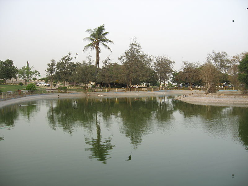 List of parks and gardens in Karachi