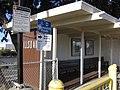 Hillsdale Station 3068 10.JPG