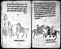 Hindi Manuscript 191, fols 66 verso 67 recto Wellcome L0024259.jpg