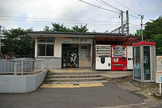 Hirato-bashi Station Railway station in Toyota, Aichi Prefecture, Japan