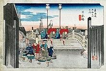 Ilustración de personas cruzando el puente de madera Edo