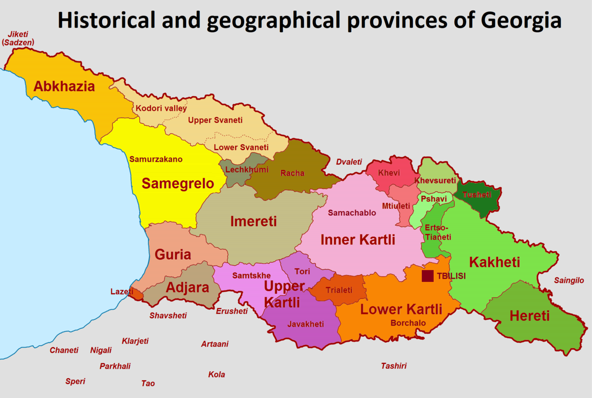 Administrative Divisions Of Georgia Country Wikipedia