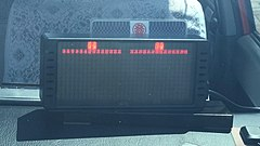 Hitachi Kogyo Catch HK-05 Taxi Sign Front.jpg