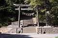 Hitsujisaki jinja (Minato) Gate.JPG