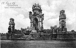 Hohensyburg - Gesamtanlage 2.jpg
