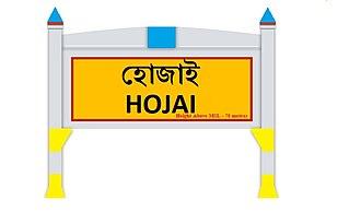 Hojai - Hojai Railway Station