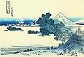 Hokusai24 seven-leagues.jpg