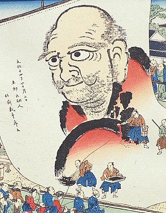 Hokusai - Contemporary print of Hokusai painting the Great Daruma in 1817