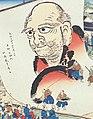Hokusai Daruma 1817.jpg