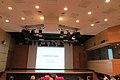 Hong Kong Museum of History, Lecture Hall (Hong Kong).jpg