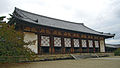 Horyu-ji daikodo03 2000b.jpg