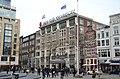 Hotel Krasnapolsky Amsterdam 2018.jpg