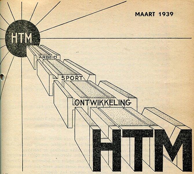 Bestand:Htms-logo 1.jpg