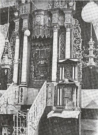 Perushim - Hurva Synagogue of the Perushim in Jerusalem