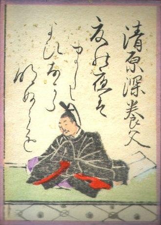 Kiyohara no Fukayabu - Kiyohara no Fukayabu, from Hyakunin Isshu.