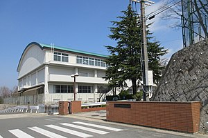 Hyogo Prefectural Kobe Kohoku High School.jpg