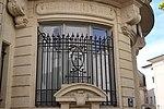IA84000620 - Carpentras - détail façade bureau de poste 2.jpg